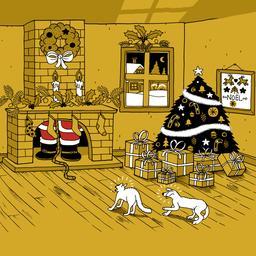 Dessin de Noël. Source : http://data.abuledu.org/URI/566b1d84-dessin-de-noel