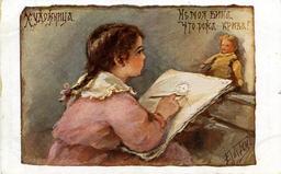Dessin de poupée. Source : http://data.abuledu.org/URI/51ad03c8-dessin-de-poupee