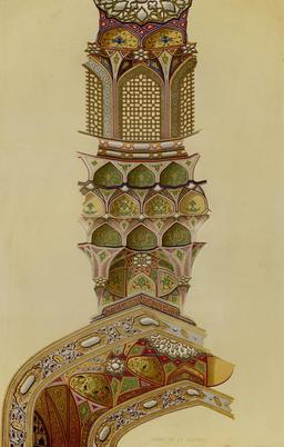 Détail de la coupole du pavillon des huit paradis en 1840. Source : http://data.abuledu.org/URI/5651e929-detail-de-la-coupole-du-pavillon-des-huit-paradis-en-1840