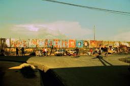 Doual'Art dans le quartier de Bessengue. Source : http://data.abuledu.org/URI/52dabfcc-doual-art-dans-le-quartier-de-bessengue