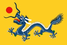 Dragon chinois. Source : http://data.abuledu.org/URI/504ae65d-dragon-chinois