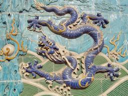 Dragon chinois. Source : http://data.abuledu.org/URI/533c1c07-dragon-chinois