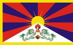 Drapeau militaire du Tibet en 1912. Source : http://data.abuledu.org/URI/54414647-drapeau-militaire-du-tibet-en-1912