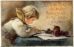 Écriture à la plume. Source : http://data.abuledu.org/URI/51acfa76-ecriture-a-la-plume