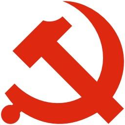 Emblème du parti communiste chinois. Source : http://data.abuledu.org/URI/50e5fe0d-embleme-du-parti-communiste-chinois