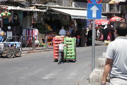 Enfant au travail à Jérusalem. Source : http://data.abuledu.org/URI/58c84c23-enfant-au-travail-a-jerusalem