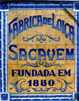 Enseigne de fabrique d'azulejos. Source : http://data.abuledu.org/URI/53b72d6c-enseigne-de-fabrique-d-azulejos
