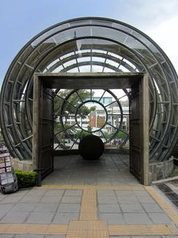 Entrée du Musée national du Costa Rica. Source : http://data.abuledu.org/URI/551814b7-entree-du-musee-national-du-costa-rica
