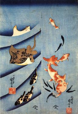 Estampe japonaise des poissons. Source : http://data.abuledu.org/URI/5381aef9-estampe-japonaise-des-poissons