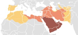 Expansion de l'Islam. Source : http://data.abuledu.org/URI/56c9772b-expansion-de-l-islam-