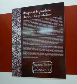 Exposition sur la Chine au Musée des Beaux-Arts de La Rochelle. Source : http://data.abuledu.org/URI/5821f7a5-exposition-sur-la-chine-au-musee-des-beaux-arts-de-la-rochelle