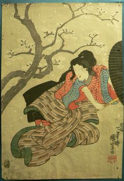 Femme samourai. Source : http://data.abuledu.org/URI/5310d41b-femme-samourai