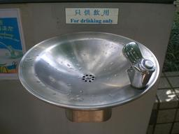 Fontaine d'eau potable publique en inox. Source : http://data.abuledu.org/URI/51213a8b-fontaine-d-eau-potable-publique-en-inox