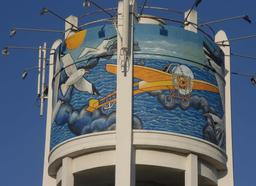 Fresque sur château d'eau. Source : http://data.abuledu.org/URI/52fe0c64-fresque-sur-chateau-d-eau