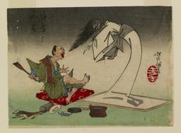 Yoshitoshi ryakuga. Source : http://data.abuledu.org/URI/521b0526-funazu-yoshitoshi-ryakuga-walters-95350-jpg