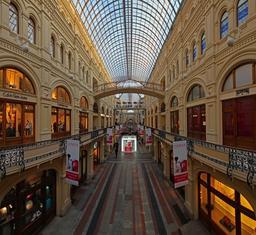 Galerie marchande d'un grand magasin à Moscou. Source : http://data.abuledu.org/URI/5416ece9-galerie-marchande-d-un-grand-magasin-a-moscou