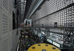 Gare de Kyoto. Source : http://data.abuledu.org/URI/594907d8-gare-de-kyoto
