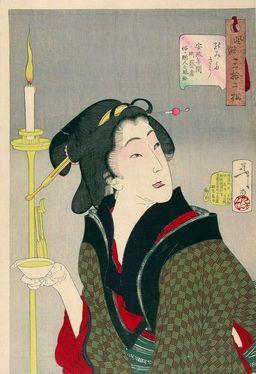 Geisha dans un café au dix-neuvième siècle. Source : http://data.abuledu.org/URI/52763086-geisha-dans-un-cafe-au-dix-neuvieme-siecle