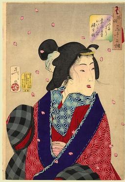 Geisha de l'ère Kaei. Source : http://data.abuledu.org/URI/52780386-geisha-de-l-ere-kaei