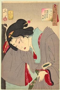 Geisha de l'ère Meiji. Source : http://data.abuledu.org/URI/52780565-geisha-de-l-ere-meiji