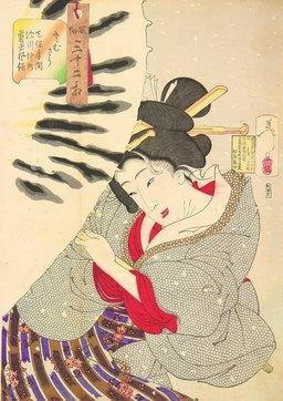 Geisha du dix-neuvième siècle. Source : http://data.abuledu.org/URI/52762f99-geisha-du-dix-neuvieme-siecle