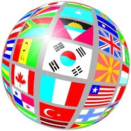 Globe de drapeaux anonymes. Source : http://data.abuledu.org/URI/504a27be-globe-de-drapeaux-anonymes