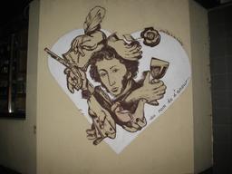 Graffiti de Pouchkine en français. Source : http://data.abuledu.org/URI/5942e35e-graffiti-de-pouchkine-en-francais