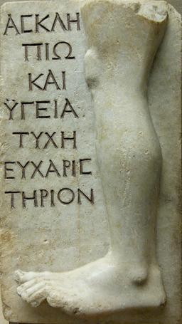 Guérison antique d'une jambe. Source : http://data.abuledu.org/URI/509148a9-guerison-antique-d-une-jambe