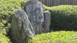 Haïku gravé du poète japonais Shiki. Source : http://data.abuledu.org/URI/5879465a-haiku-grave-du-poete-japonais-shiki