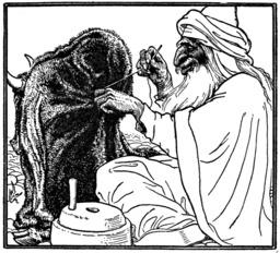 Hasan dans la peau de bête. Source : http://data.abuledu.org/URI/51db2a82-hasan-dans-la-peau-de-bete