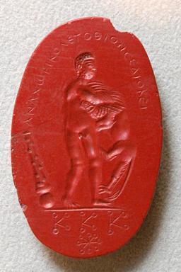 Héraclès triomphant. Source : http://data.abuledu.org/URI/509146df-heracles-triomphant