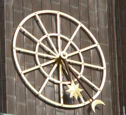 Horloge sans chiffres à Hambourg. Source : http://data.abuledu.org/URI/529b0035-horloge-sans-chiffres-a-hambourg