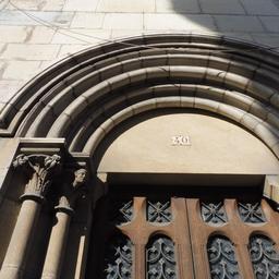 Hôtel Aubriot 40 rue des forges à Dijon. Source : http://data.abuledu.org/URI/59d47483-hotel-aubriot-40-rue-des-forges-a-dijon