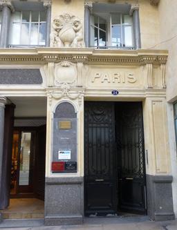 Hôtel particulier à Bordeaux. Source : http://data.abuledu.org/URI/5827056b-hotel-particulier-a-bordeaux