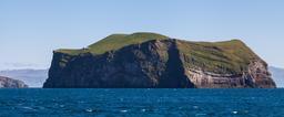 Île en Islande. Source : http://data.abuledu.org/URI/54caadd5-ile-en-islande