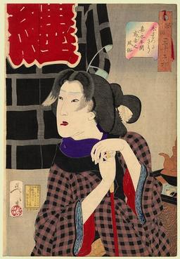 Japonaise attendant quelqu'un. Source : http://data.abuledu.org/URI/527692e2-japonaise-attendant-quelqu-un