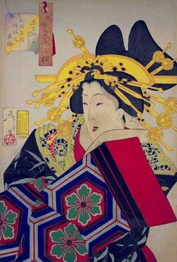 Japonaise de l'ère Tempo. Source : http://data.abuledu.org/URI/52780464-japonaise-de-l-ere-tempo
