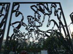Jardin botanique de Bordeaux. Source : http://data.abuledu.org/URI/580aa695-jardin-botanique-de-bordeaux