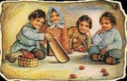 Jeu des oeufs de Pâques en Russie. Source : http://data.abuledu.org/URI/514cd984-jeu-des-oeufs-de-paques-en-russie