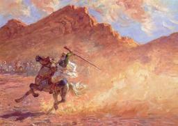 Jeune cavalier au fusil. Source : http://data.abuledu.org/URI/529efb7e-jeune-cavalier-au-fusil