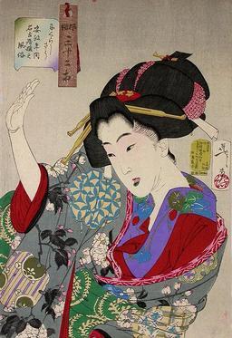 Jeune japonaise de Nagoya. Source : http://data.abuledu.org/URI/52768be3-jeune-japonaise-de-nagoya