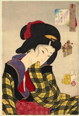 Jeune japonaise timide de l'ère Meiji. Source : http://data.abuledu.org/URI/5278067c-jeune-japonaise-timide-de-l-ere-meiji