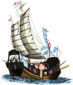 Jonque chinoise en 1843. Source : http://data.abuledu.org/URI/54bd6adf-jonque-chinoise-en-1843