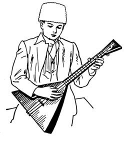 Joueur de Balalaika. Source : http://data.abuledu.org/URI/5102ada3-joueur-de-balalaika