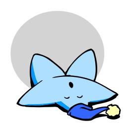 L'étoile de la paresse. Source : http://data.abuledu.org/URI/52912df7-l-etoile-de-la-paresse