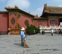 La Cité interdite à Pékin. Source : http://data.abuledu.org/URI/54c79e97-la-cite-interdite-a-pekin