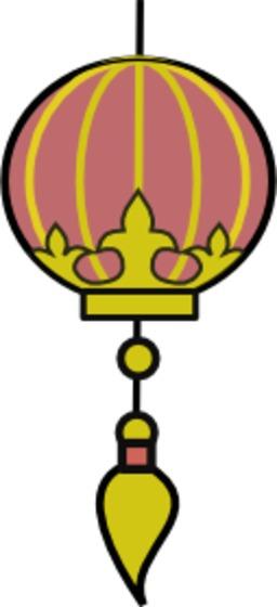 La grande course - Lanterne chinoise. Source : http://data.abuledu.org/URI/555fc669-la-grande-course-lanterne-chinoise