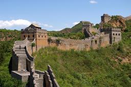 La grande muraille de Chine. Source : http://data.abuledu.org/URI/50d63a8d-la-grande-muraille-de-chine