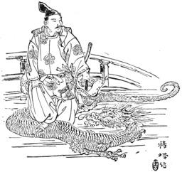 La légende japonaise du sac de riz - 01. Source : http://data.abuledu.org/URI/5570b8a4-la-legende-japonaise-du-sac-de-riz-01
