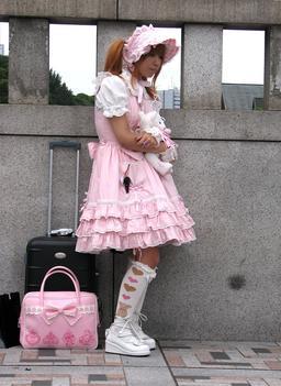 La vie en rose à Tokyo. Source : http://data.abuledu.org/URI/59365a68-la-vie-en-rose-a-tokyo